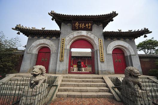 冀州竹林寺